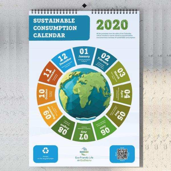 Sustainable Consumption Calendar