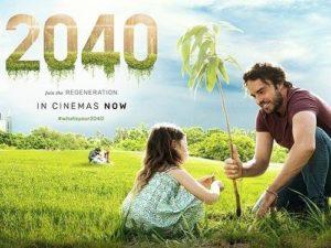 Фильм 2040 Будущее ждёт