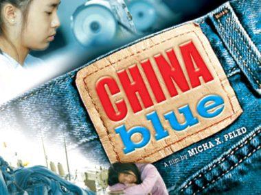 Голубой Китай China Blue