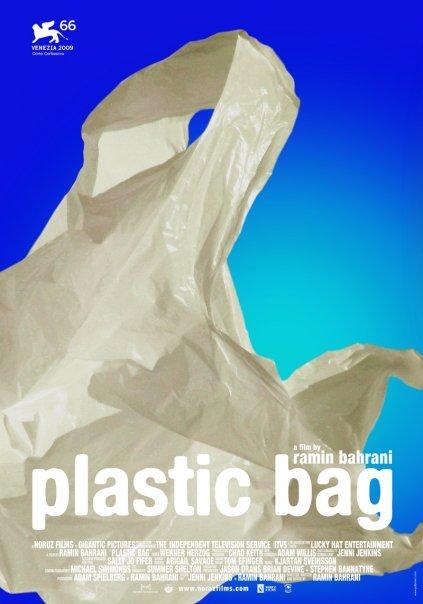 Plastic Bag Полиэтиленовый пакет