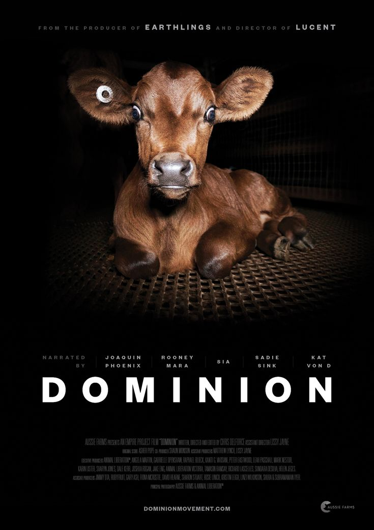 Dominion Доминион