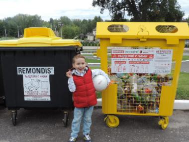 Как превратить мусор в пользу