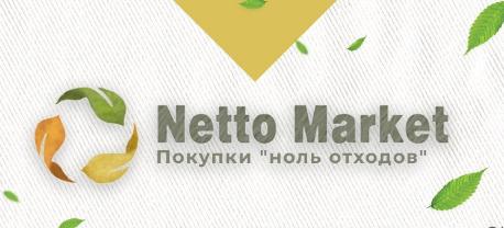 Netto Market