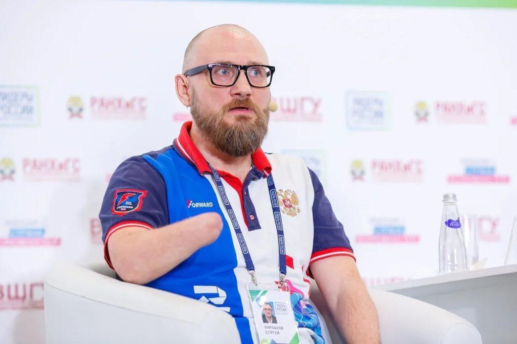 Сергей Бурлаков EcoDao ЭкоДао