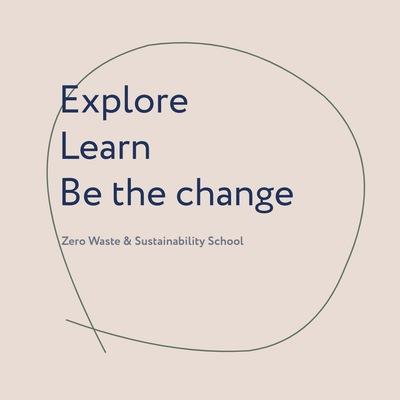 """Экошкола """"Zero Waste & Sustainability School"""""""