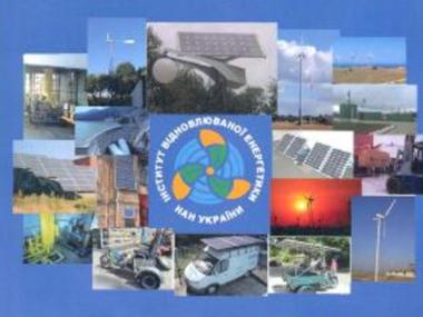 Альтернативная энергетика и экология