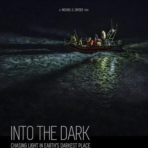 В темноту