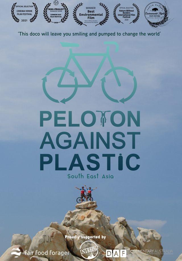 Пелотон против пластика