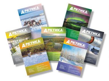 Арктика: экология и экономика